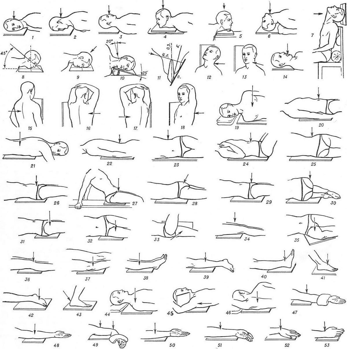 Видео гимнастика для лечения грыжи позвоночника